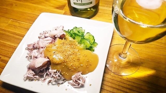 ボイルするだけの、ワインに良く合う簡単ヒイカのからし酢味噌レシピ
