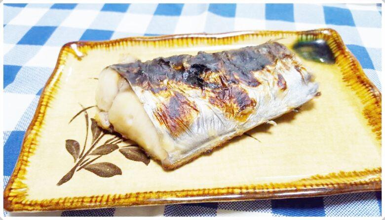 超簡単さごしの西京焼き【漬けて焼くだけレシピ】