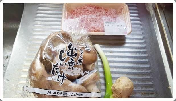 豚ひき肉で作る椎茸の肉詰めレシピ『スピード人気おかず』