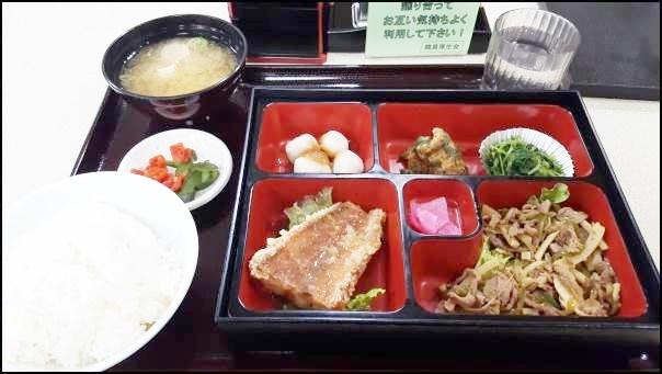 吹田市役所食堂 日替弁当