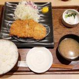 とんかつ和幸イオンモール茨木店で「和幸御飯」ランチを食す【値段は890円】