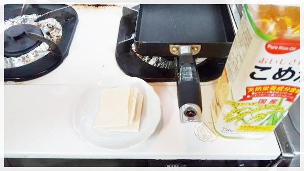 めんつゆを使ったオクラ入りだし巻き卵レシピ