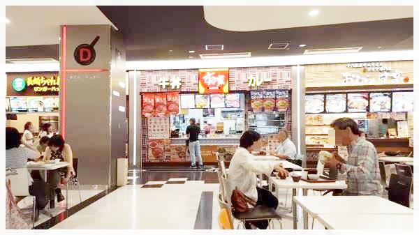 すき家イオンモール茨木店で牛丼ランチ~茨木市禁煙ランチ