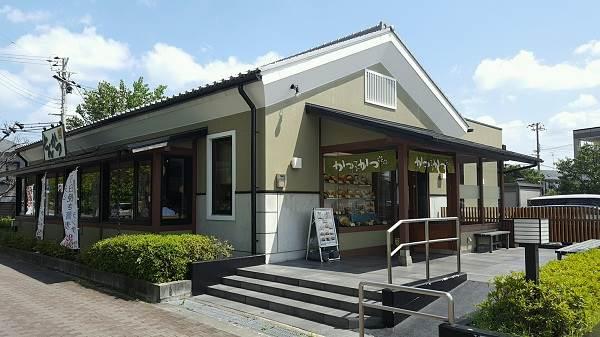 かつアンドかつ紫金山公園店~吹田市禁煙ランチ