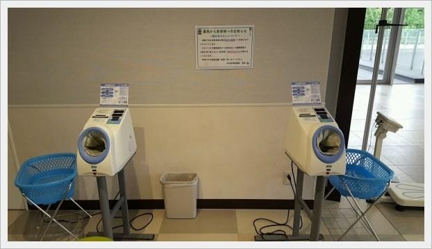 プラスメディ 吹田徳州会病院店11