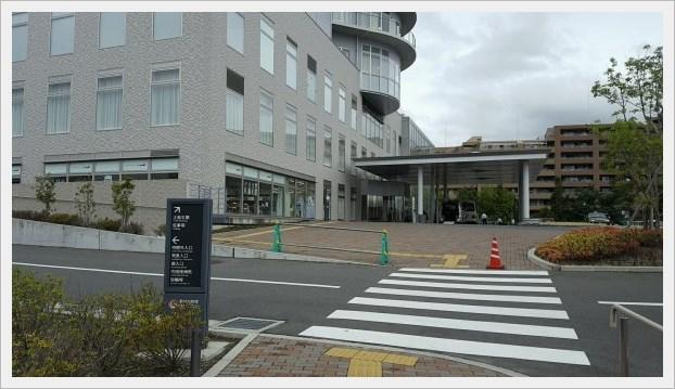 プラスメディ 吹田徳州会病院店3