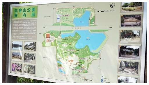 紫金山(しきんざん)公園