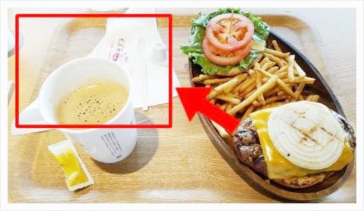 KUA`AINA(クア・アイナ)ららぽーとEXPOCITY店~吹田市禁煙ランチ