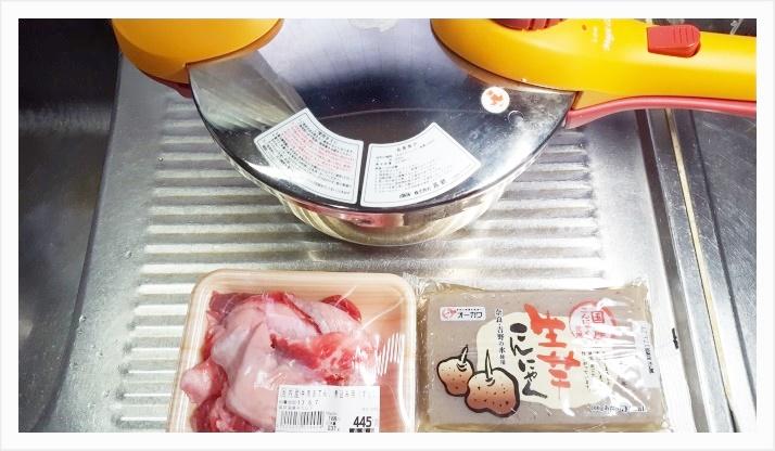 圧力鍋で柔らか牛すじポン酢~シンプル牛すじレシピ