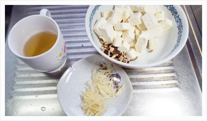 マーボー丼~お手軽簡単レシピ