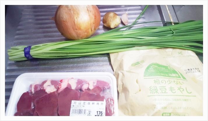 レバニラ炒めレシピ【簡単格安で栄養満点メニュー】
