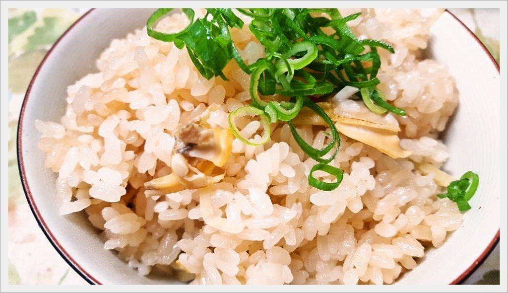 あさりの炊き込みご飯~あさりの砂抜きは50度洗いがお勧め!?