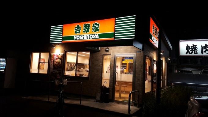 吉呑みに行って来た!~牛丼の吉野家でチョイ飲み