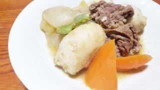 里芋の肉じゃが【里芋レシピ人気】