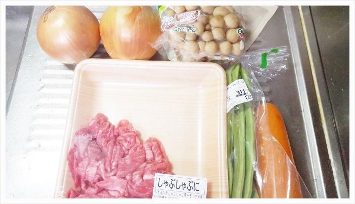 里芋と牛肉の煮物【肉じゃが】