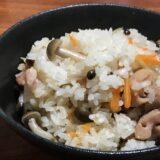 焼き鳥アレンジレシピ【めんつゆで簡単炊き込みご飯】