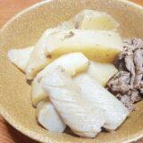 牛肉と大根の煮込み~簡単圧力鍋レシピ